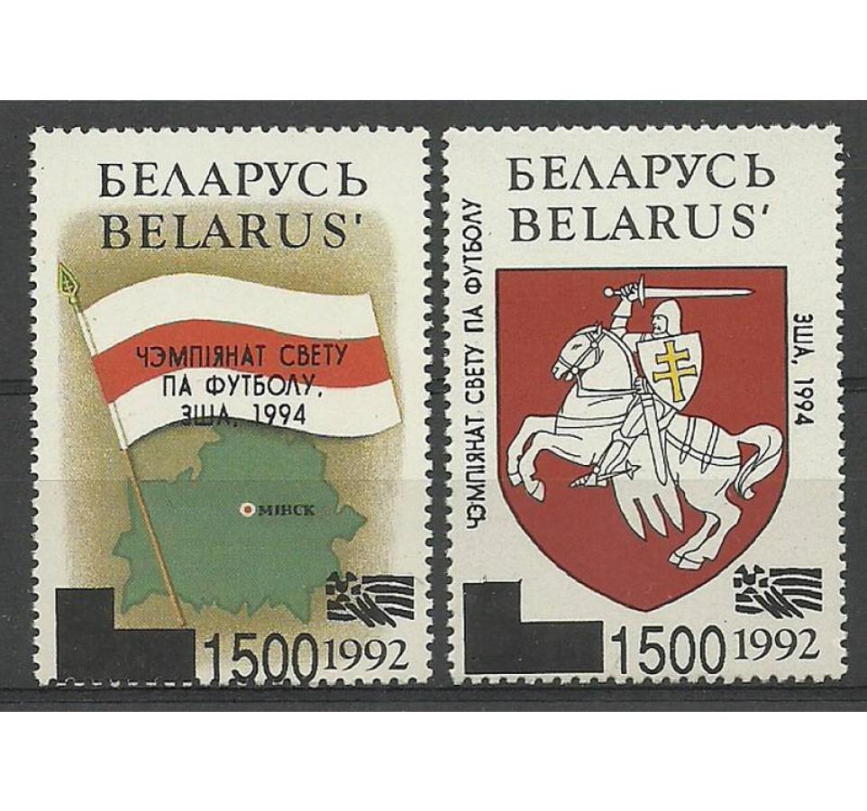 Białoruś 1994 Mi 52-53II Czyste **