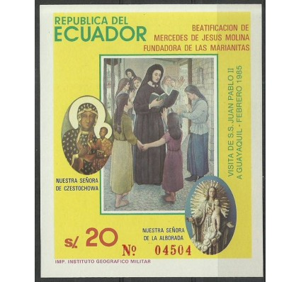 Znaczek Ekwador 1985 Mi bl 114 Czyste **