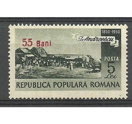 Znaczek Rumunia 1952 Mi 1313 Czyste **