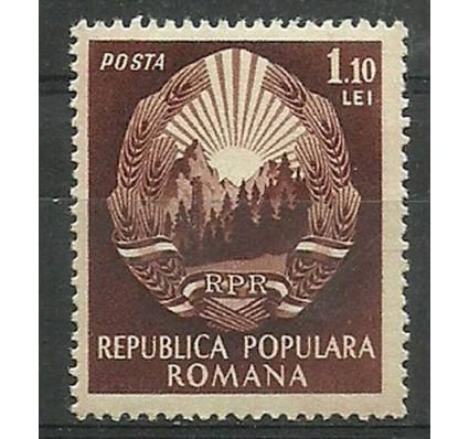 Znaczek Rumunia 1952 Mi 1378 Czyste **