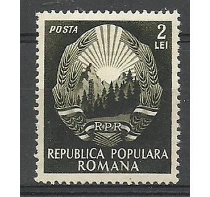 Znaczek Rumunia 1952 Mi 1380 Czyste **