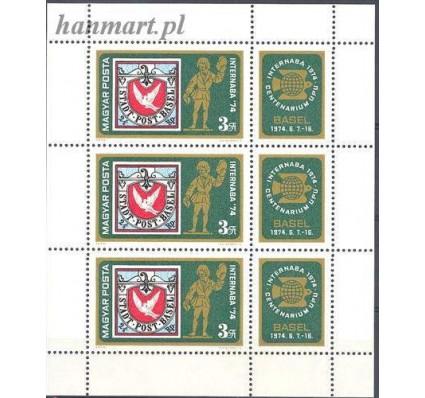 Znaczek Węgry 1974 Mi ark 2956 Czyste **