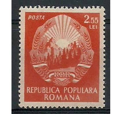 Znaczek Rumunia 1952 Mi 1382 Czyste **