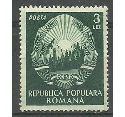 Znaczek Rumunia 1952 Mi 1383 Czyste **