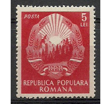 Znaczek Rumunia 1952 Mi 1384 Czyste **