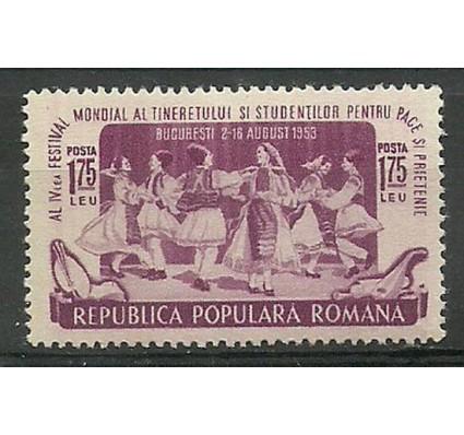 Znaczek Rumunia 1953 Mi 1438 Czyste **