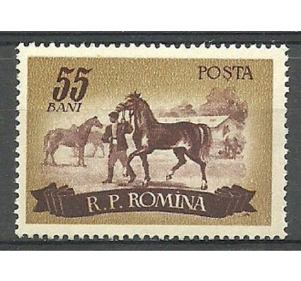 Znaczek Rumunia 1955 Mi 1554 Czyste **