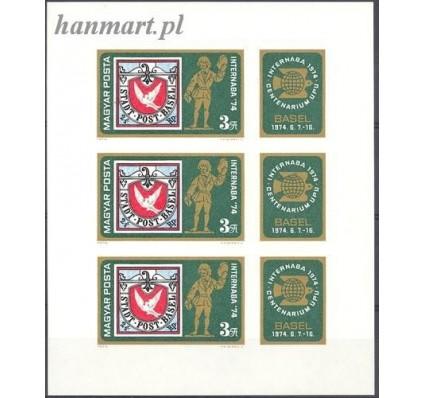 Znaczek Węgry 1974 Czyste **