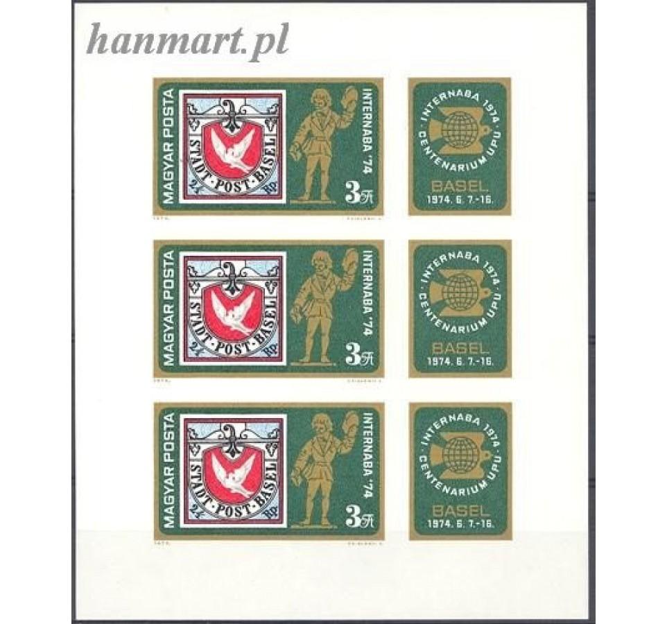 Węgry 1974 Czyste **