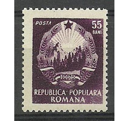 Znaczek Rumunia 1952 Mi A1377 Czyste **