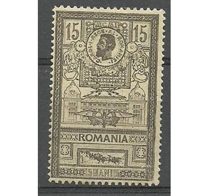 Znaczek Rumunia 1903 Mi 154 Z podlepką *