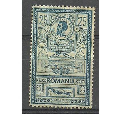 Znaczek Rumunia 1903 Mi 155 Z podlepką *