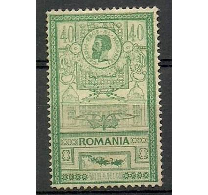 Znaczek Rumunia 1903 Mi 156 Z podlepką *