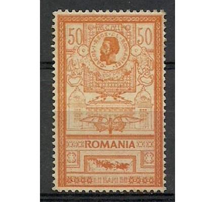 Znaczek Rumunia 1903 Mi 157 Z podlepką *