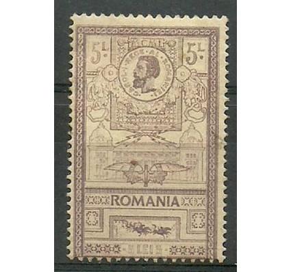 Znaczek Rumunia 1903 Mi 160A Z podlepką *