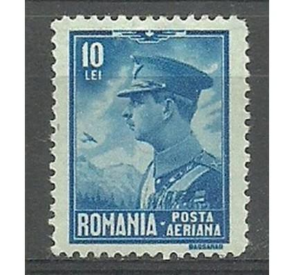 Znaczek Rumunia 1930 Mi 392 Z podlepką *