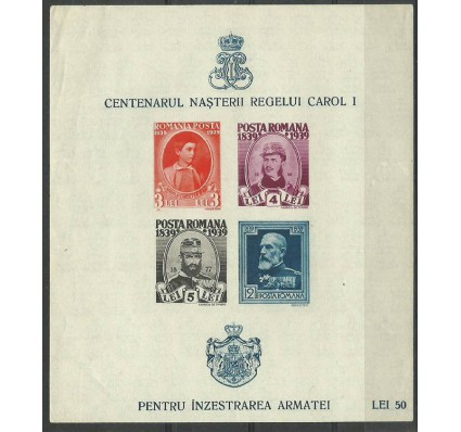 Znaczek Rumunia 1939 Mi bl 7 Z podlepką *