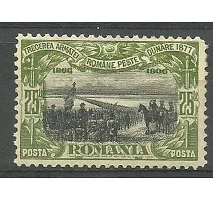 Znaczek Rumunia 1906 Mi 192F Z podlepką *