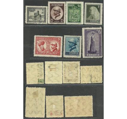 Znaczek Rumunia 1922 Mi 286-292 Z podlepką *