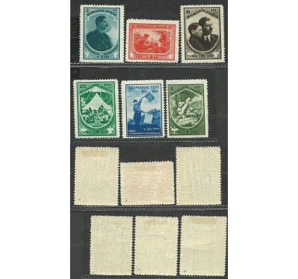 Znaczek Rumunia 1932 Mi 437-442 Z podlepką *