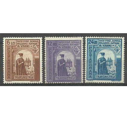 Znaczek Rumunia 1941 Mi 703-705 Z podlepką *