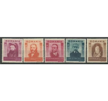 Znaczek Rumunia 1943 Mi 777-781 Z podlepką *
