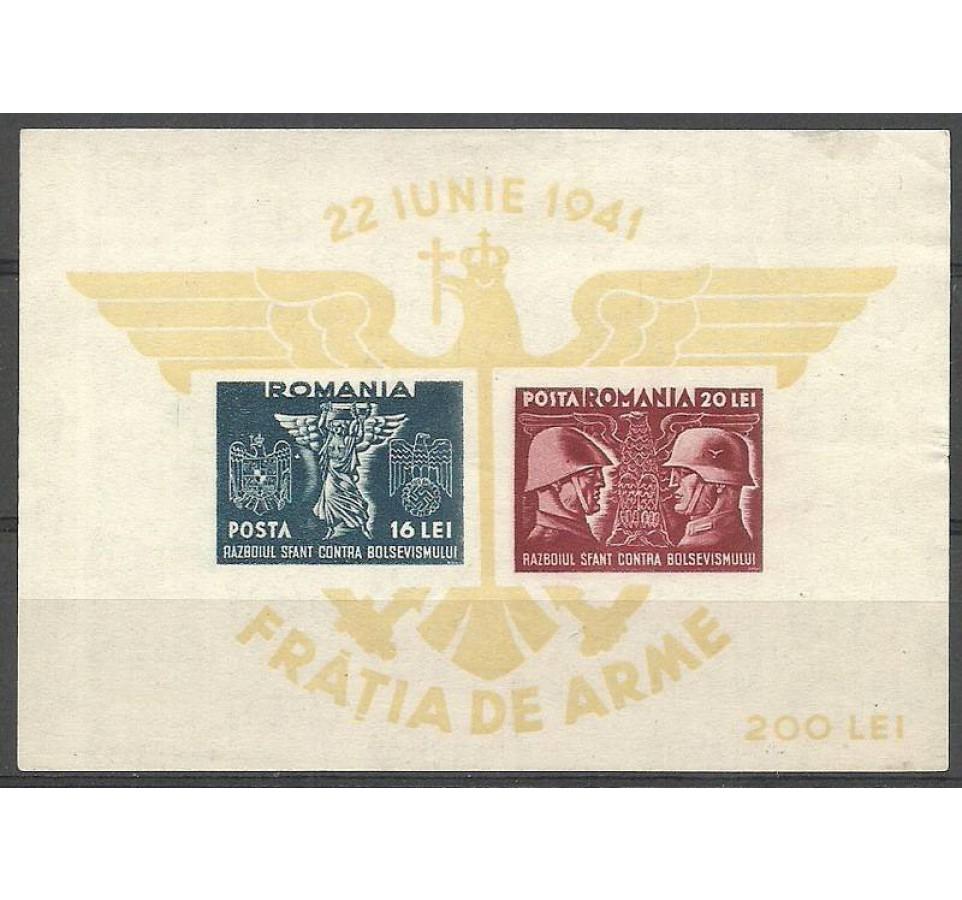 Rumunia 1941 Mi bl 17 Z podlepką *
