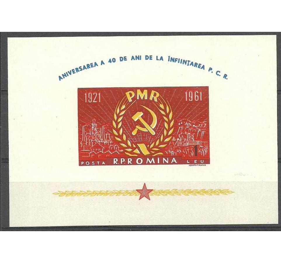 Rumunia 1961 Mi bl 49 Z podlepką *