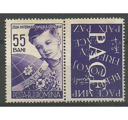 Rumunia 1956 Mi zf 1578 Z podlepką *