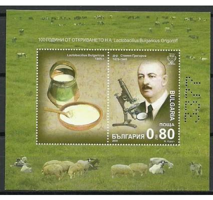 Znaczek Bułgaria 2005 Mi bl 278 Czyste **
