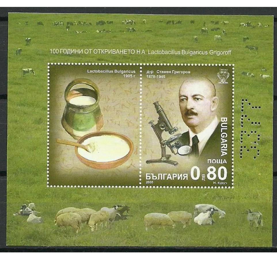 Bułgaria 2005 Mi bl 278 Czyste **