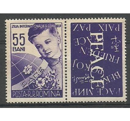 Znaczek Rumunia 1956 Mi zf 1578 Czyste **