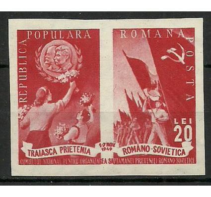 Znaczek Rumunia 1949 Mi zf 1192B Czyste **
