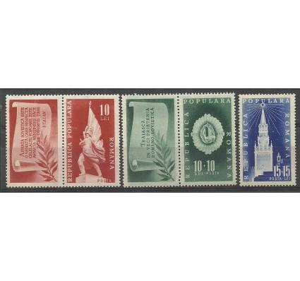 Znaczek Rumunia 1948 Mi zf 1158-1160 Czyste **