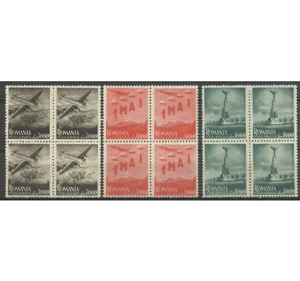 Znaczek Rumunia 1947 Mi 1062-1064 Czyste **