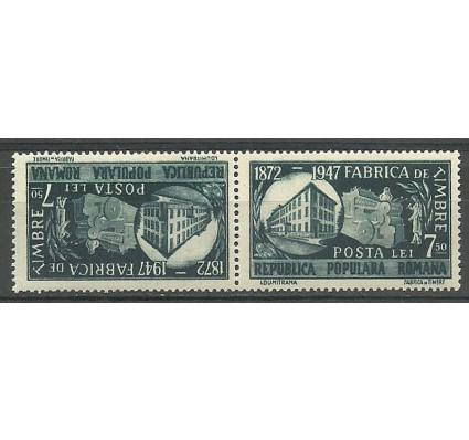 Znaczek Rumunia 1948 Mi 1095 Czyste **