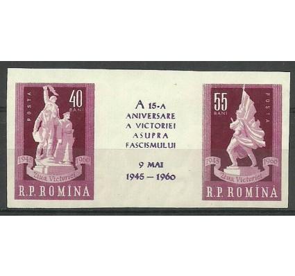 Znaczek Rumunia 1960 Mi 1845-1846 Czyste **