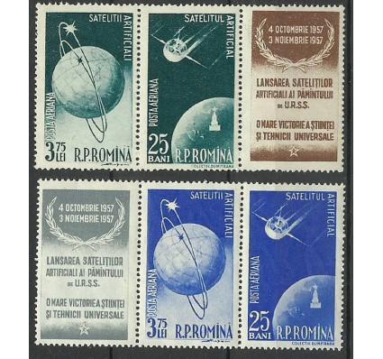 Znaczek Rumunia 1957 Mi 1617-1680 Czyste **