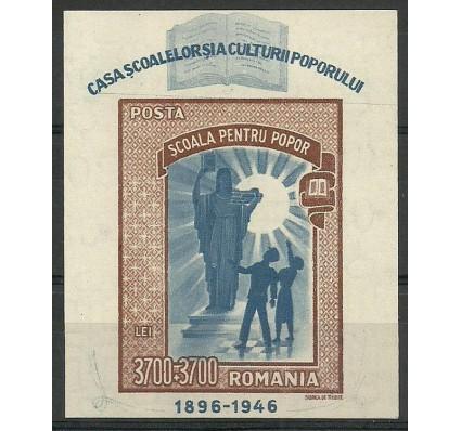 Znaczek Rumunia 1947 Mi bl 37 Czyste **