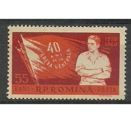 Znaczek Rumunia 1960 Mi 1926 Czyste **