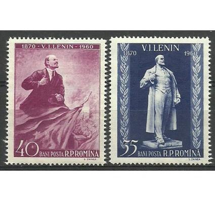 Znaczek Rumunia 1960 Mi 1840-1841 Czyste **