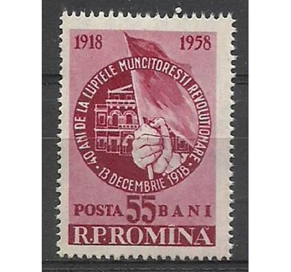 Znaczek Rumunia 1958 Mi 1762 Czyste **