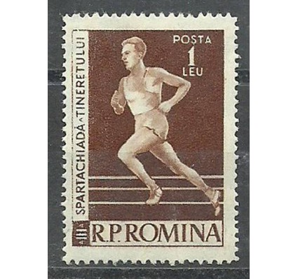 Znaczek Rumunia 1958 Mi 1750 Czyste **