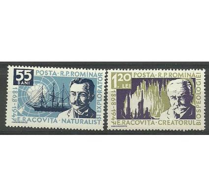 Znaczek Rumunia 1958 Mi 1731-1732 Czyste **