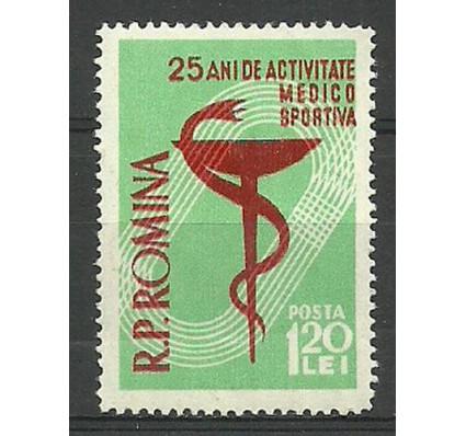 Znaczek Rumunia 1958 Mi 1707 Czyste **