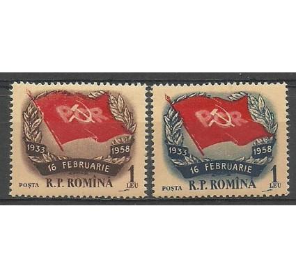 Znaczek Rumunia 1958 Mi 1697-1698 Czyste **