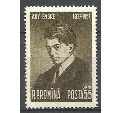 Znaczek Rumunia 1957 Mi 1683 Czyste **