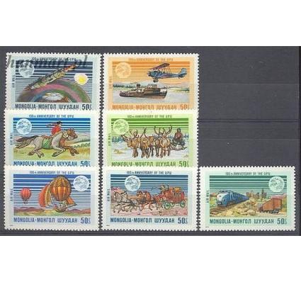 Znaczek Mongolia 1974 Mi 842-848 Czyste **