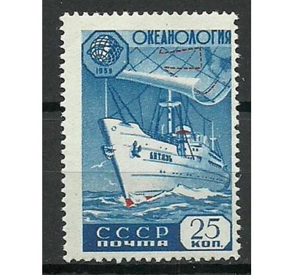 Znaczek ZSRR 1959 Mi 2277 Czyste **