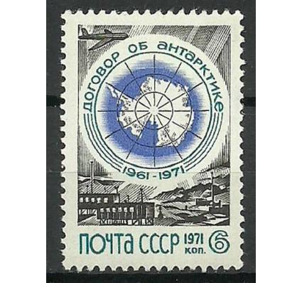 Znaczek ZSRR 1971 Mi 3890 Czyste **